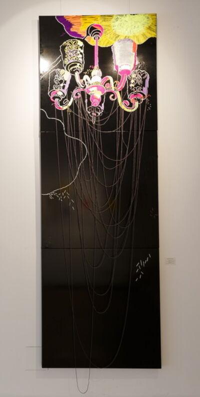 Tanya Akhmetgalieva, 'Flicker II.', 2014
