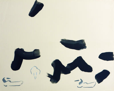 Lee Kang-so, 'Emptiness-1006073', 2010