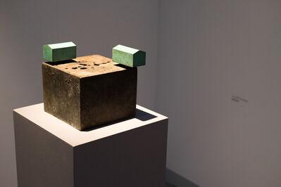 Lars Ø Ramberg, 'SUBTOPIA', 2017