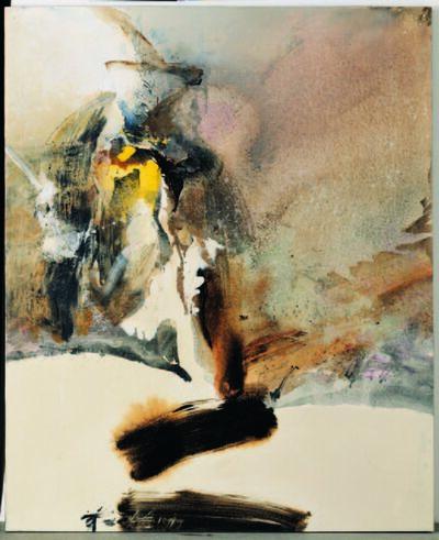 Chuang Che 莊喆, 'Broken Ink Landscape', 1977