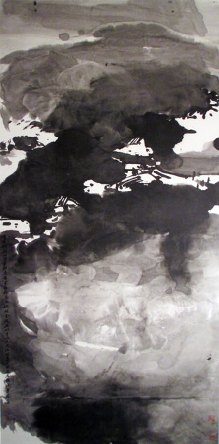 Lui Shou Kwan 呂壽琨, 'Luk Keng Village', 1969