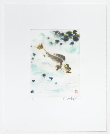Li Jin 李津, 'No Fish in a Clear Pond ', 2012