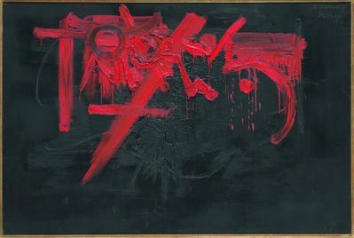Georges Mathieu, 'Nuit de sang', 1952