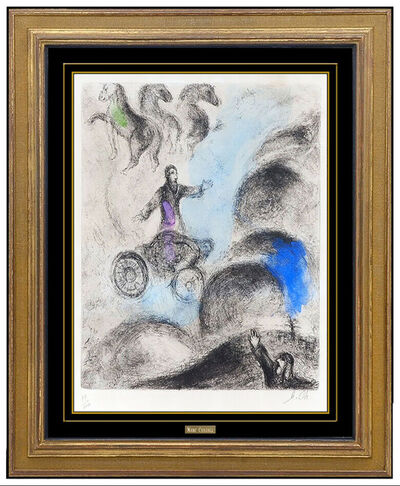 Marc Chagall, 'Elijah Carried off to Heaven', 1958