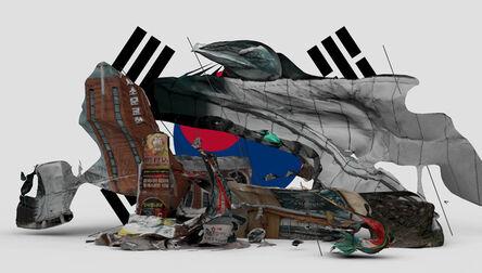 Kim Heecheon, 'Soulseek/Pegging/Air-twerking', 2015