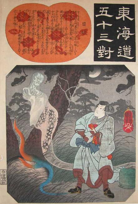 Utagawa Kuniyoshi, 'The Ghost at Nissaka', ca. 1842