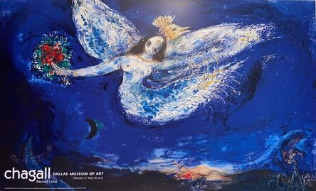 """Marc Chagall, 'Marc Chagall, """"Sold Out"""" Study for the Curtain of the Firebird by Stravinsky: The Firebird (Detail), 1945, Museum Poster', 1945/2013"""