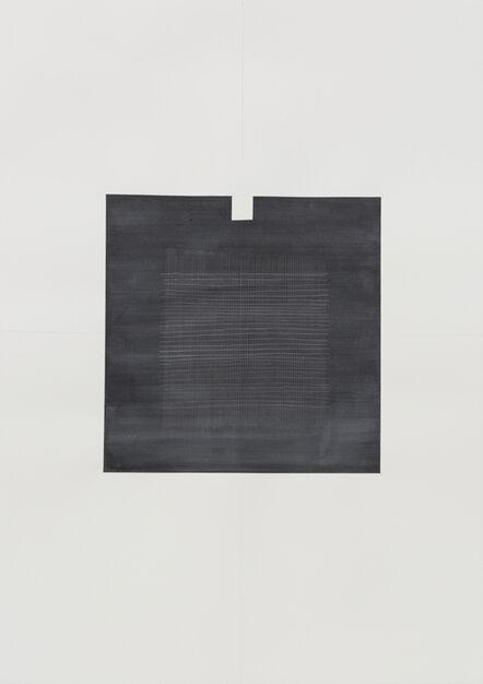 Haleh Redjaian, 'Mark II', 2019