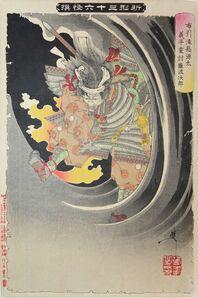 Tsukioka Yoshitoshi, 'Ghost of Wicked Genta Yoshihira Attacking Nanba Jiro at Nunobiki Waterfall', 1889