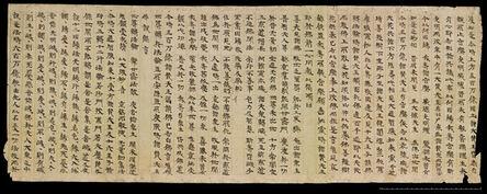 'Handwritten Buddhist scripture: Lotus Sutra', 386–581