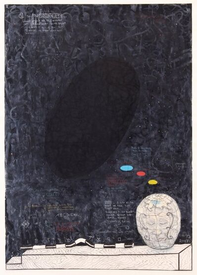 William T. Wiley, '& So the Universe', 2008