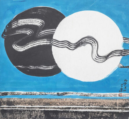 CHU Ko, 'Floating Clouds and Flowing Water', 2006