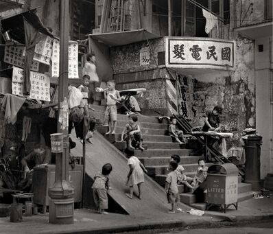 Fan Ho, ''Multifunction Staircase' Hong Kong', 1961