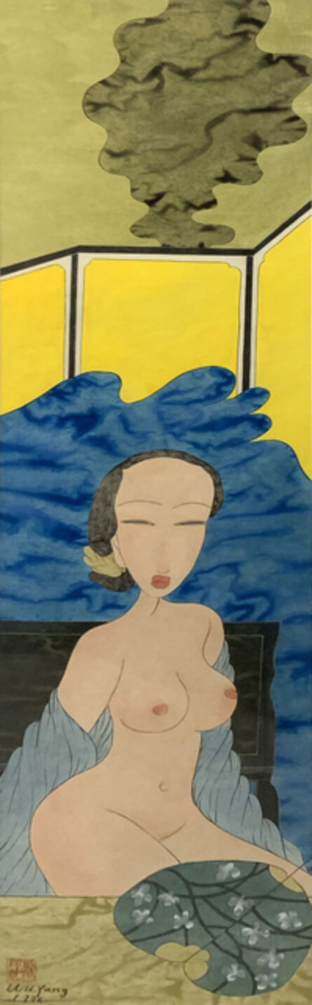 Wu Yang, 'Cinnabar Lip', 1996