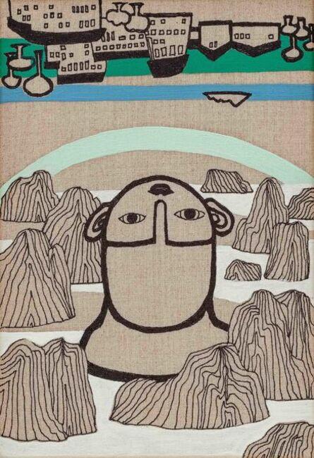 Wu Hsichi, 'The Human Ridge- 81', 2020