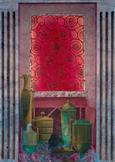 Mark Dudiak, 'The Red Screen', 2017