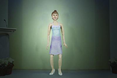 Suellen Parker, 'Awkward Stage', 2004