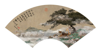 YAO LU 姚璐, 'The Roaring Tigers in the Mist 云隐长啸图 ', 2017