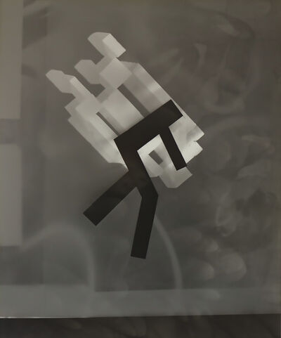 Kunié Sugiura, 'Worker-2', 1985