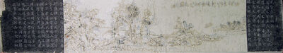 Wang Tiande 王天德, 'Digital No 13-HLST', 2013