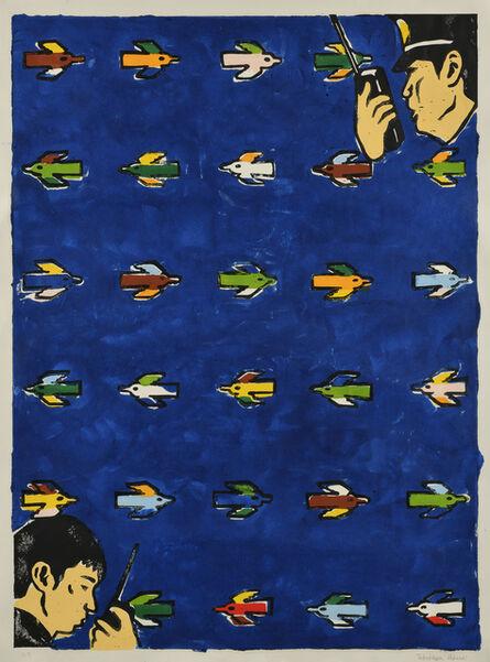 Nobuaki Takekawa, 'Bird', 2020