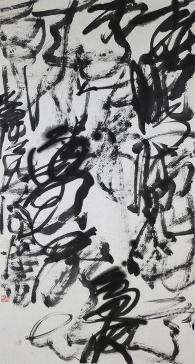 Wang Dongling 王冬龄, 'Meng Haoran – A Morning in Spring 孟浩然《春曉》', 2019