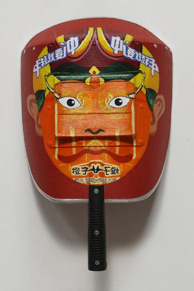 Liu Bolin, 'Mask No. 69', 2013