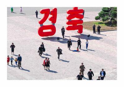 Philippe Chancel, 'Datazone #01, North Korea', 2006