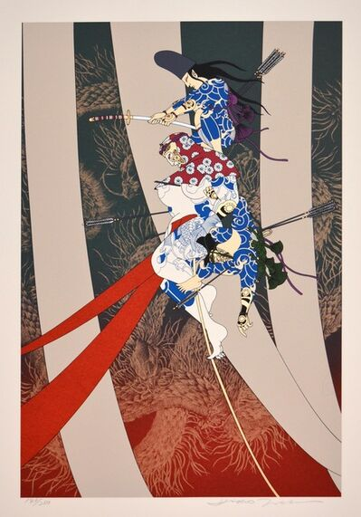 Hideo Takeda, 'The Last of Minamoto no Yoshitsune', 1985-1999