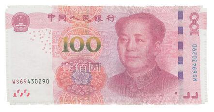 Dan Halter, '100 RMB', 2018