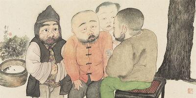 Li Jin 李津, 'Pan Gu', 2016