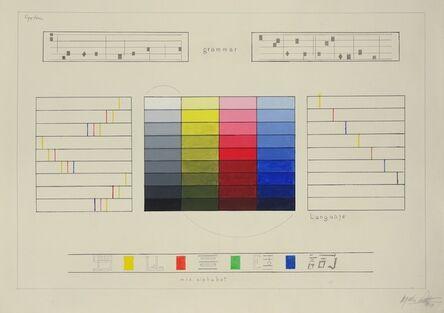 Alejandro Puente, 'Sistema de color', 1969