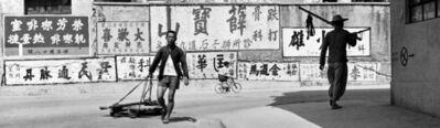 Fan Ho, ''Chinese Billboard' Hong Kong', 1959