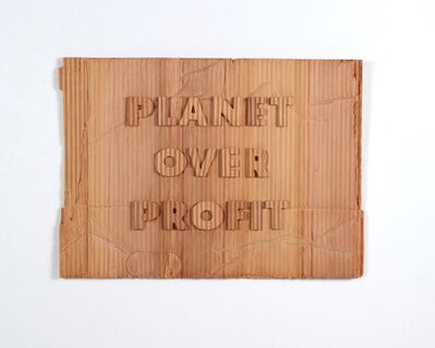 Humaira Abid, 'PROTEST SIGN: PLANET OVER PROFIT', 2021