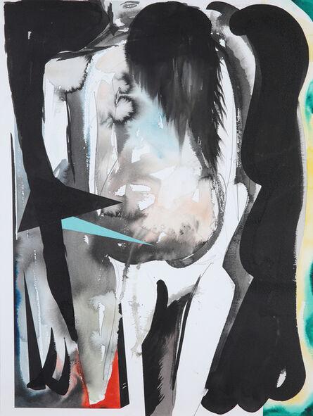 David Lehmann, 'Slow Love', 2021