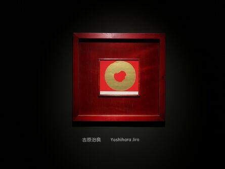 Jiro Yoshihara, 'work', 1971
