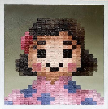 Inkyeong Baek, 'Pink Qipao', 2020