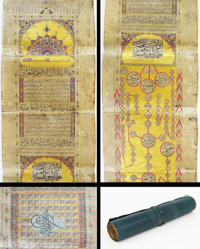 Unknown Artist, 'Genealogical tree of the prophet Muhammad', End of the 18th century-Early 19th century