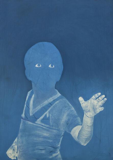 Bruno Vilela, 'Night Vision', 2014