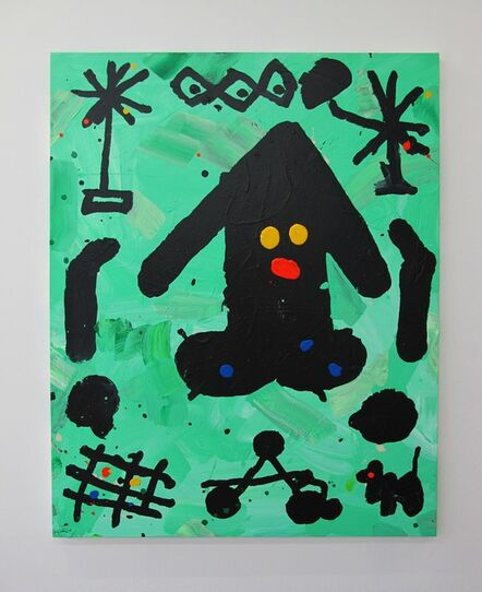 Misaki Kawai, 'Oasis Home', 2015
