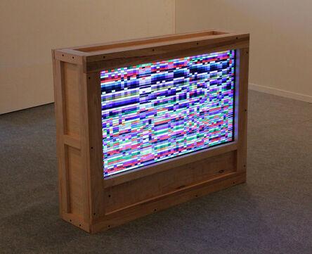 Fernando Velázquez (b. 1970), 'Paisagem Discreta', 2008