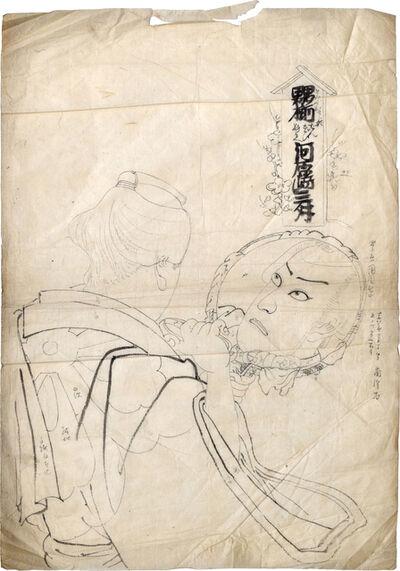 Toyohara Kunichika, 'Preparatory Drawing of 'Kawarazaki Sansho as Banzui Chobei Tweezing' ', ca. 1871