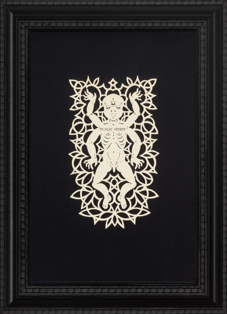 Catherine Heard, 'Symmetries - Public Spirit', 2005