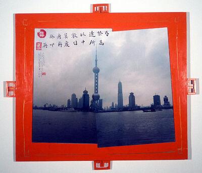 Kim MacConnel, 'Pudong Development Zone', 2001