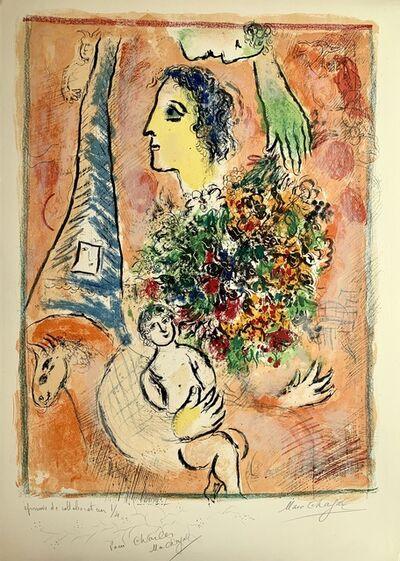Marc Chagall, 'Offrande à la Tour Eiffel', 1964