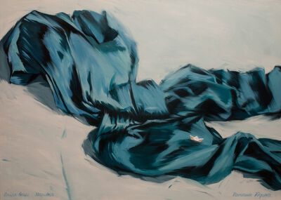 Natasha Yudina, '«Marina»', 2014
