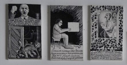 Ivan Yazykov, ' Triptych about the director'
