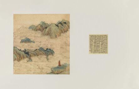 Peng Wei 彭薇, 'Bewildering Cloud', 2014