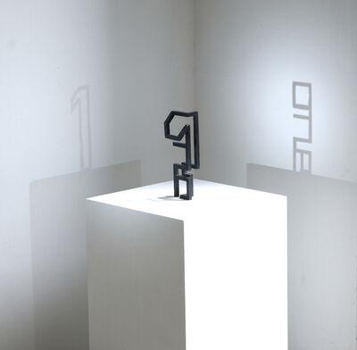 Fred Eerdekens, '1 / One', 2015