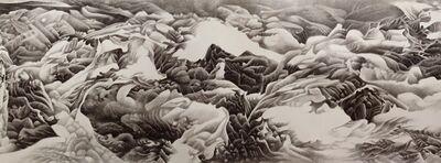 Liu Dan, 'Ink Handscroll 水墨画卷', 1990